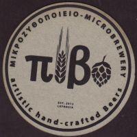 Beer coaster pivo-microbrewery-1-small