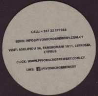 Beer coaster pivo-microbrewery-1-zadek-small