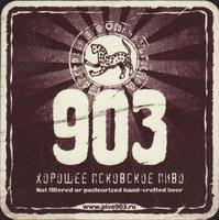 Pivní tácek pivovar-903-1-small