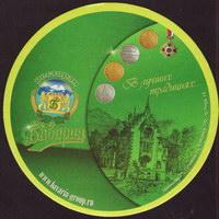 Pivní tácek pivovarenny-dom-bavaria-1-small