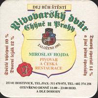 Pivní tácek pivovarsky-dvur-3