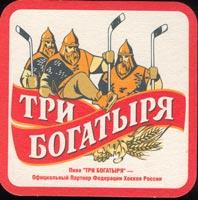 Pivní tácek pivzavod-ao-bahus-2