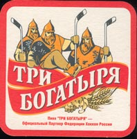 Pivní tácek pivzavod-ao-bahus-3