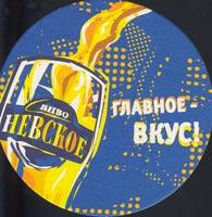 Bierdeckelpivzavod-ao-vena-1-zadek