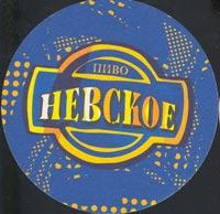 Bierdeckelpivzavod-ao-vena-1