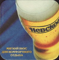 Bierdeckelpivzavod-ao-vena-12-oboje-small