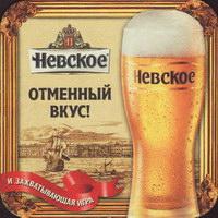 Pivní tácek pivzavod-ao-vena-13