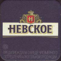 Bierdeckelpivzavod-ao-vena-14-small