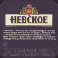 Bierdeckelpivzavod-ao-vena-14-zadek-small