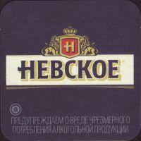 Pivní tácek pivzavod-ao-vena-15