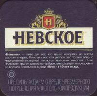 Pivní tácek pivzavod-ao-vena-15-zadek