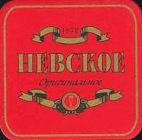 Bierdeckelpivzavod-ao-vena-4