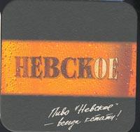 Bierdeckelpivzavod-ao-vena-5