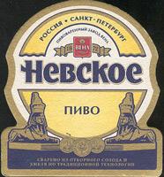 Bierdeckelpivzavod-ao-vena-6-zadek