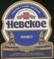 Bierdeckelpivzavod-ao-vena-6