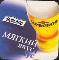 Pivní tácek pivzavod-ao-vena-8-zadek