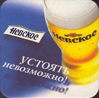 Pivní tácek pivzavod-ao-vena-8