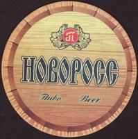 Pivní tácek pivzavod-pino-1-small