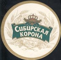 Beer coaster pivzavod-zao-rosar-1