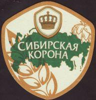 Beer coaster pivzavod-zao-rosar-11-oboje-small