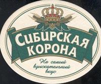 Beer coaster pivzavod-zao-rosar-2