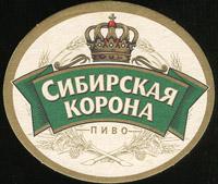 Beer coaster pivzavod-zao-rosar-3
