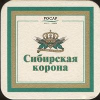 Beer coaster pivzavod-zao-rosar-4-oboje