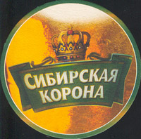 Beer coaster pivzavod-zao-rosar-5