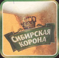 Beer coaster pivzavod-zao-rosar-6-small