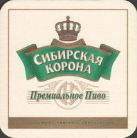 Beer coaster pivzavod-zao-rosar-7-small