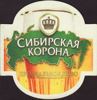 Beer coaster pivzavod-zao-rosar-9-small