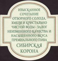 Beer coaster pivzavod-zao-rosar-9-zadek-small