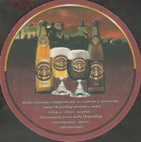 Pivní tácek platan-20-zadek-small