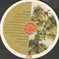 Pivní tácek prazdroj-136-zadek-small