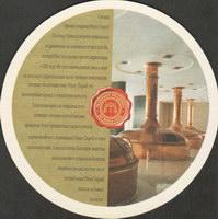 Pivní tácek prazdroj-137-zadek-small