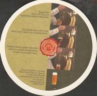 Pivní tácek prazdroj-138-zadek-small