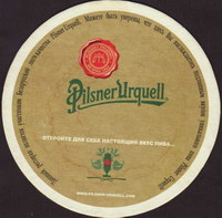 Beer coaster prazdroj-335-small