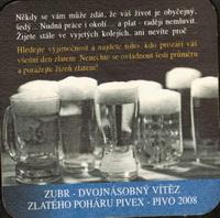 Pivní tácek prerov-25-zadek-small