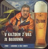 Pivní tácek prerov-35-small