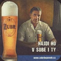 Pivní tácek prerov-35-zadek-small