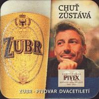 Pivní tácek prerov-39-zadek-small