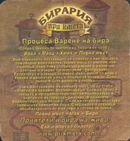 Beer coaster pri-kmeta-1-zadek