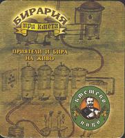 Pivní tácek pri-kmeta-1