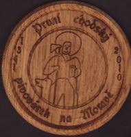 Bierdeckelprvni-chodsky-pivovarek-na-morave-1-small