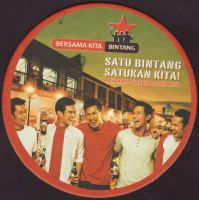 Beer coaster pt-multi-bintang-7-small