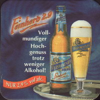 Beer coaster puls-brau-12-small