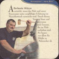 Beer coaster puls-brau-25-zadek-small