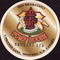 Beer coaster pump-house-2-small