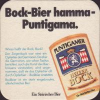 Beer coaster puntigamer-120-small