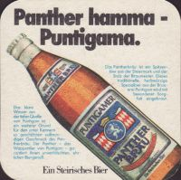 Beer coaster puntigamer-129-zadek-small